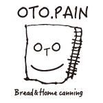 パンと瓶詰めと私 OTO.PAIN
