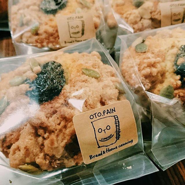 #オオトパン#山梨#小麦#パンフェス#11/3のみ出店#ご当地小麦